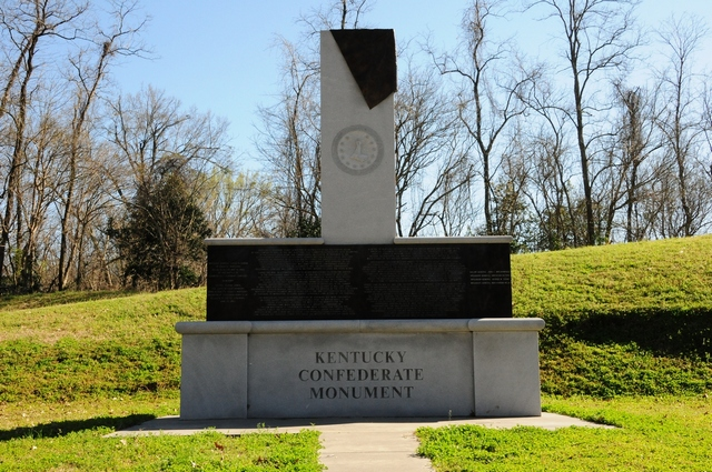 Kentucky Confederate Memorial